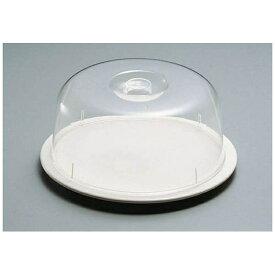 関東プラスチック工業 Kantoh Plastic Industry ケーキカバーセット K-210 (アイボリー) <WKCA4>[WKCA4]