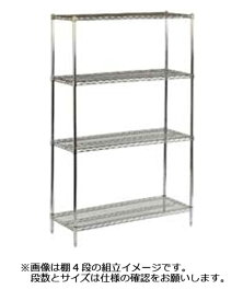 遠藤商事 Endo Shoji TKGワイヤーシェルフセット S1848C×P74C×4段 <HWI06234>[HWI06234]