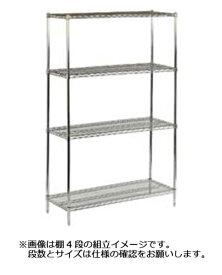 遠藤商事 Endo Shoji TKGワイヤーシェルフセット S1848C×P63C×4段 <HWI06224>[HWI06224]