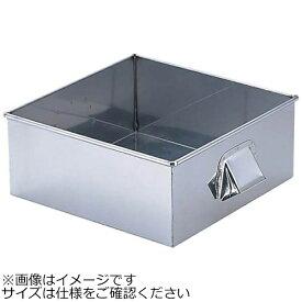 遠藤商事 Endo Shoji SA21-0角蒸し器 50cm用:水槽 <AMS66450>[AMS66450]