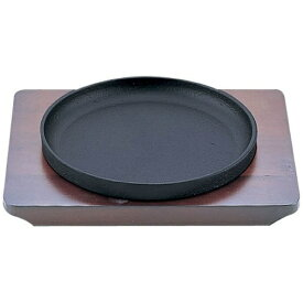 池永鉄工 《IH対応》 IK スタッキングステーキ皿 15cm <PIK1001>[PIK1001]