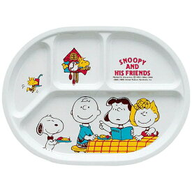 スリーライン Threeline メラミンお子様食器「スヌーピー」 モーニングトレー <RSN1701>[RSN1701]