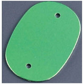オオイ金属 カラーネームプレート 小判型 378-B グリーン (10枚入) <APL2803>[APL2803]