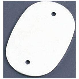 オオイ金属 OOI METALS カラーネームプレート 小判型 378-B シルバー (10枚入) <APL2805>[APL2805]