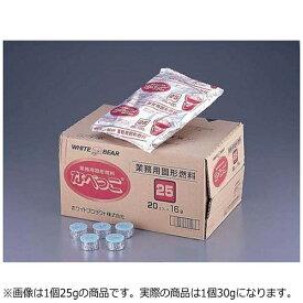 ホワイトプロダクト White Products 固形燃料 なべっこ(シュリンク包装)赤箱 30g(20個×14袋) <QKK2502>[QKK2502]