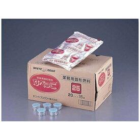 ホワイトプロダクト White Products 固形燃料 なべっこ(シュリンク包装)赤箱 25g(20個×16袋) <QKK2501>[QKK2501]