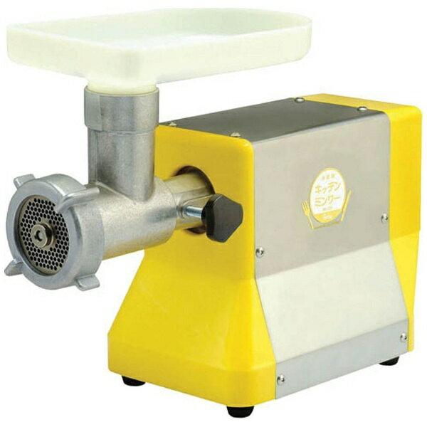 【送料無料】 ボニー ボニー 電動式NEWキッチンミンサー BK-220 <CKT3201>