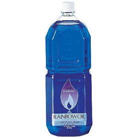 ムラエ MURAEI レインボーオイル OL-2000 2L ブルー(B) <PLI28>[PLI28]