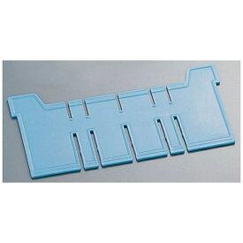 岐阜プラスチック工業 Gifu Plastic Industry PPコンテナー PC-37B用仕切り板 小 <AKVQ202>[AKVQ202]