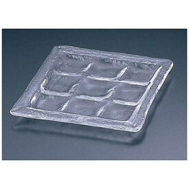 吉沼硝子 Yoshinuma Glass MUROシリーズ 八寸 九ッ目皿 MURO-03-19 <PML9901>[PML9901]
