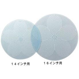 東京パック Tokyo-pack ニュー トレンチャー桜 ブルー(2枚組) 16インチ用 <ETL3402>[ETL3402]