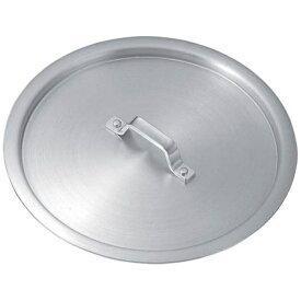 本間製作所 HONMA KO 19-0電磁対応寸胴鍋専用 鍋蓋 45cm用 <ANB3606>[ANB3606]
