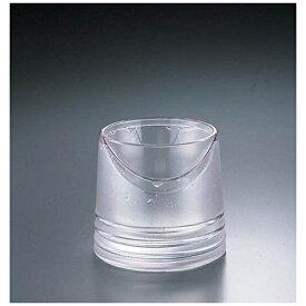 新潟合成 アイス・ハーフボトルクーラー <PBTE001>[PBTE001]