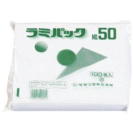 福助工業 Fukusuke Kogyo ラミパック No.50 (100枚入) <GPT124>[GPT124]