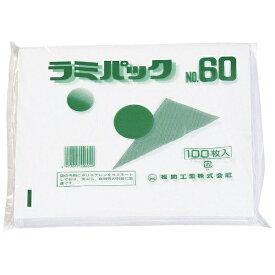 福助工業 Fukusuke Kogyo ラミパック No.60 (100枚入) <GPT125>[GPT125]