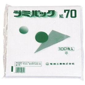 福助工業 Fukusuke Kogyo ラミパック No.70 (100枚入) <GPT126>[GPT126]