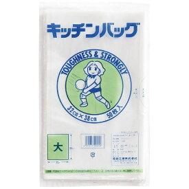 福助工業 Fukusuke Kogyo ポリエチレン キッチンバッグ(50枚入) 大 <XKT541>[XKT541]