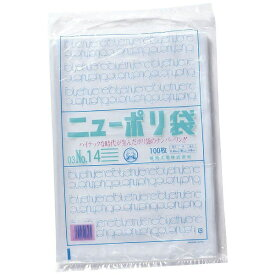 福助工業 Fukusuke Kogyo ニューポリ袋03 (100枚入) No.14 <XPL2908>[XPL2908]
