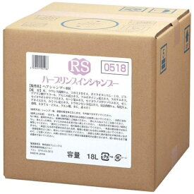 ニイタカ NIITAKA フェニックス ハーブリンスインシャンプー 18L(コック付) <ZSY6803>[ZSY6803]