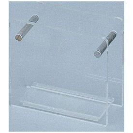 光 HIKARI アクリル ナフキン立 NA-209-1 透明 <PNHC4>[PNHC4]