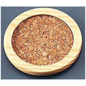 林イマニティ HAYASHI IMANITY 木製 コルクコースター 丸 <PKC92001>[PKC92001]