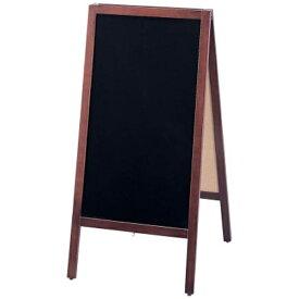 光 HIKARI マーカー用 スタンド黒板 TBD70-4 <PKK8601>[PKK8601]