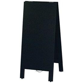 光 HIKARI チョーク用 木製スタンド黒板 ミニタイプ TBD83-1 <PKK8301>[PKK8301]