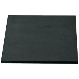 光 HIKARI 黒板 BD354シリーズ BD-354-2 緑 <PKK5602>[PKK5602]