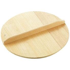 めいじ屋 スプルス木蓋 36cm用 <AKB05036>[AKB05036]