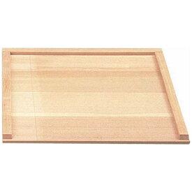めいじ屋 木製 三方枠付のし板 小 (2升用) <ANS0502>[ANS0502]