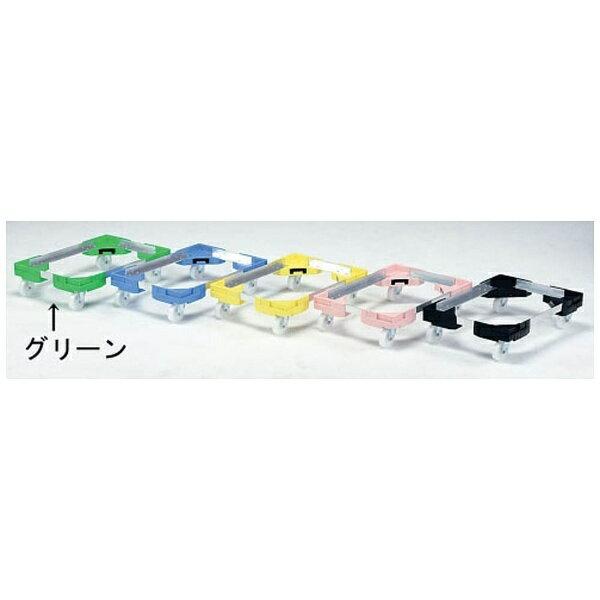 【送料無料】 三甲 サンコー サンキャリーフリー SL-3 大型ばんじゅう用 グリーン <ASV9914>