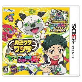 フリュー FURYU カミワザ・ワンダ キラキラ一番街危機一髪!【3DSゲームソフト】
