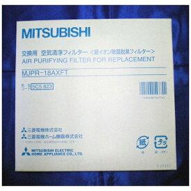 三菱 Mitsubishi Electric 【除湿機用】空気清浄フィルター MJPR-18AXFT[MJPR18AXFT]