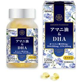 ニップンライフイノベーション Nippn Life Innovation アマニ油&DHA EPA配合 オメガ3 120粒【wtcool】