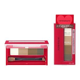 資生堂 shiseido INTEGRATE (インテグレート)ビューティートリックアイブロー BR631(2.5g)