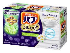 花王 Kao バブ うるおいプラス ホワイトカモミールの香り(12錠) [入浴剤]
