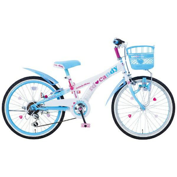 【送料無料】 タマコシ 20型 子供用自転車 ハードキャンディ206(ブルー/6段変速)【組立商品につき返品不可】 【代金引換配送不可】