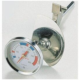 日本計量器工業 クックメイト揚物用温度計 <AAG17>[AAG17]