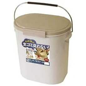 アスベル ASVEL キッチン生ゴミ エバン・ペール 11L(中バケツ付) <KEB0101>[KEB0101]