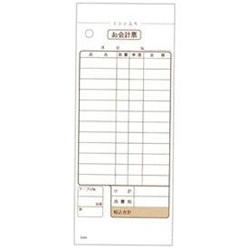 大黒工業 Daikoku Industry 会計伝票 消費税対応 2枚複写 K606 (20冊入) <PKI75>[PKI75]