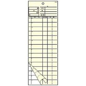 大黒工業 会計伝票 2枚複写 K615 (50枚組×20冊入) <PKIB901>[PKIB901]
