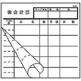 大黒工業 Daikoku Industry 会計伝票 2枚複写 K616 (50枚組×20冊入) <PKIC101>[PKIC101]