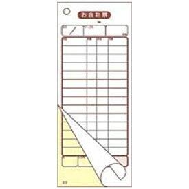 大黒工業 Daikoku Industry 会計伝票 2枚複写 S-10 (50枚組×10冊入) <PKIB201>[PKIB201]