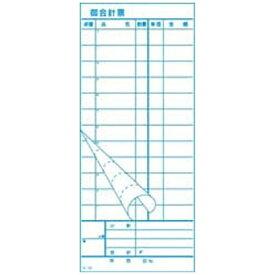 大黒工業 Daikoku Industry 会計伝票 2枚複写 K-12(50枚組×10冊入) <PKIB402>[PKIB402]