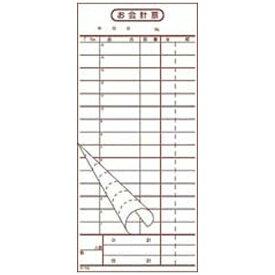 大黒工業 Daikoku Industry 会計伝票 2枚複写 K-15(50枚組×10冊入) <PKIB702>[PKIB702]