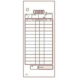 大黒工業 Daikoku Industry 会計伝票 2枚複写 K603N (50枚組×20冊入)No.入り <PKIC201>[PKIC201]