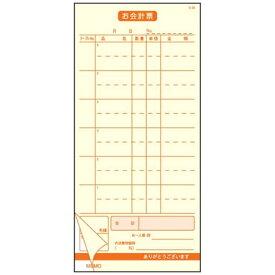 大黒工業 Daikoku Industry 会計伝票 2枚複写 S-30 (50枚組×5冊入) <PKIC901>[PKIC901]
