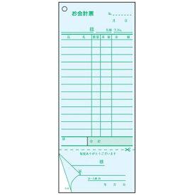 大黒工業 Daikoku Industry 会計伝票 2枚複写勘定書付 S-40 (50枚組×5冊入) <PKID001>[PKID001]