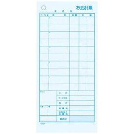 大黒工業 Daikoku Industry 会計伝票 レストラン・居酒屋用 2枚複写 K601N (20冊入) <PKI76>[PKI76]