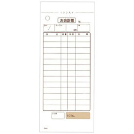 大黒工業 Daikoku Industry 会計伝票 2枚複写 K603 (20冊入) <PKI74>[PKI74]